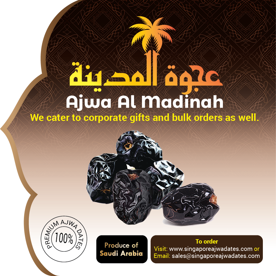 Ajwa_Al_Madinah_label (1)
